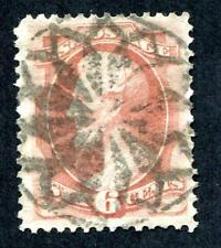 #186 - VF/XF w/ s.o.n. NYFM - Premium strike for picky collectors of NYFM's -