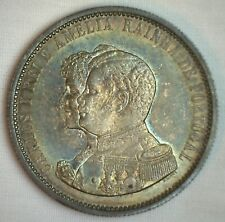 1898 Silver Portugal 1000 Reis Commemorative Coin Discovery of India