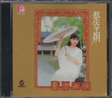 Delphine Cai Xing Juan / 蔡幸娟 - 東方女孩 (新馬封面版) (Out Of Print) (Graded: S/S)