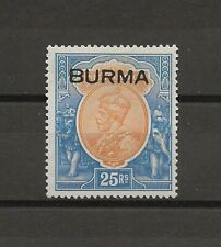 BURMA 1937 SG 18aw MINT Cat £1700