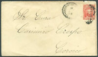 BOLIVIA Postal Stationery 1908 VF