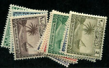 HERRICKSTAMP MALDIVES Sc.# 20-30 Mint LH Scott Retail $50.00