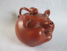 Pigs are recommended NR Collection in ancient China