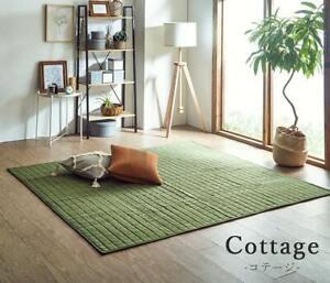 Kotatsu Mat Cottage Rug 130x185cm Rectangular IKEHIKO 1 of 7colors