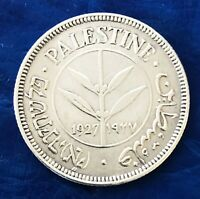 Israel Palestine British Mandate 50 Mils 1927 Silver Coin XF