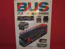 Bus Charm & Vehicle Structure Illustrated Encyclopedia Book