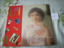 a941981 Frances Yip EMI LP 葉麗儀  上海灘 Best (H)