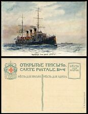 RUSSO-JAPANESE WAR, RUSSIAN WARSHIP & ca1904 RED CROSS ARTIST SIGNED POSTCARD