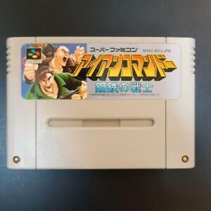 Iron Commando SFC  Nintendo Super Famicom Koutetsu No Senshi 100% Original
