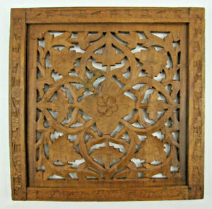 "Rustic Hand Carved Wood Window Panel Screen Leaf Pattern 12"" x 12"" From India"