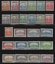 HUNGARY - 1919. Magyar Posta Cpl.Set MNH! Mi : 242-260,315-318 and I.