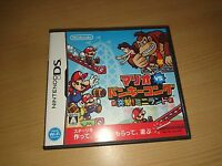 Mario VS Donkey Kong Nintendo DS import Japon