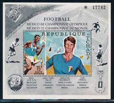 Chad - Football Soccer MNH Souvenir Sheet #C66C (1970 )