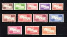 Nepal ~ Scott #'s 72 - 83 ~ Complete Set ~ Mint Light Hinged ~ Fault Free