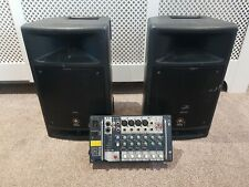 More details for professional yamaha stagepas 300 pa system. with leads.