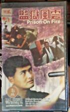 Prison on Fire (VHS) Rare 1987 Chow Yun Fat thriller; Cantonese/Madarin;subtitle