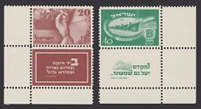 Israel 1950 Mint Never Hinged TAB stamps Yvert# 29/30 - Cat Value 1050 €...A7051