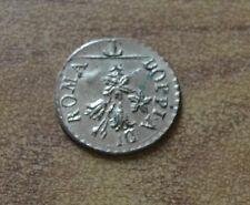 PESO MONETARIO DOPPIA DI ROMA 2,72 grammi 2 cm NUMISMATICA SUBALPINA C29