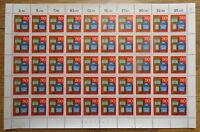 50 x Bund 825 ** postfrisch Bogen Weltpostverein UPU 50 Pf. FN 2 Formnummer BZ