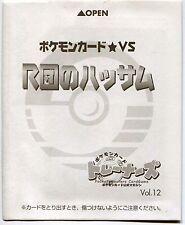 PROMO POKEMON JAP N° 212 Rockets Scizor Vol. 12 (2000) (Mint Sealed)