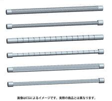 Kotobukiya M.S.G. MSG P148 Model part Weapon Unit Plaunit Cable