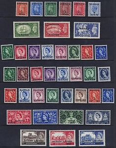 BAHRAIN 1933 1957 COLLECTION OF 72 MINT SG 1 112 LIGHT HINGED & NEVER HINGED