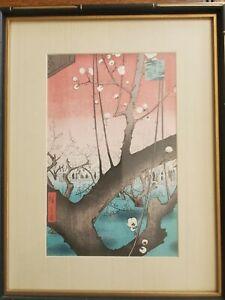 Utagawa Hiroshige 100 Famous Views of Edo Plum Estate Kameido