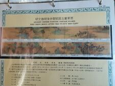 More details for roc taiwan china stamps 1987 year book album mnh ancient chinese painting etc