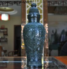 "12""Rare old Chinese Hetian jade hand carved pattern Bottle Pot Vase Jar Statue"