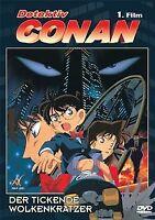 Detektiv Conan - 1. Film: Der tickende Wolkenkratzer von ... | DVD | Zustand gut