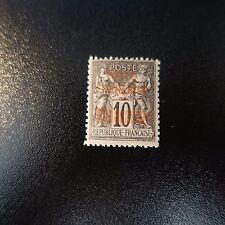 France Colony Madagascar N°15 Neuf with Original Gum Value
