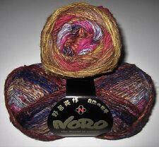 100 gram ball of NORO SILK GARDEN SOCK lambs wool silk knitting yarn #423