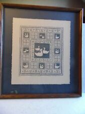 Goose In A Pond Framed Embossed Paper Quilt Art Mary Rutherford Signed 1984