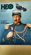HBO GUIDE MARCH 1979 REVENGE OF THE PINK PANTHER PETER SELLERS RARE MINT