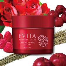 [KANEBO EVITA] Botanic Vital DEEP MOISTURE Moisturizing Facial Cream 35g NEW