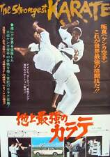 STRONGEST KARATE Japanese B2 movie poster A MARTIAL ARTS 1976