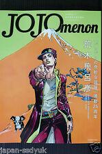 JAPAN JoJo's Bizarre Adventure book: JOJOmenon