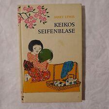Keikos Seifenblase.... von 1961