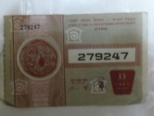 old SHEQEL ON DECORATED LOTTERY TICKET 1962 ISRAEL