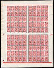 Imperial Russia,  sheet of Scott# 75, Michel# 66, plate# 5, MNHOG