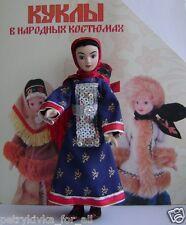 Porcelain doll handmade in national costume -Lezgin(лезгинский) women suit № 79