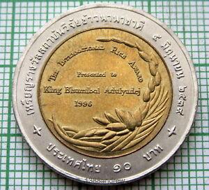 THAILAND RAMA IX 1995 10 BAHT, INTERNATIONAL RICE AWARD, BI-METALLIC, UNC