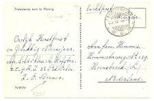 NED INDIE DUTCH INDIES 1948 BORNEO=BANDJERMASIN= AK KERSTGROET   VW. PR.
