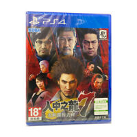 Yakuza 7 Ryu Ga Gotoku VII Like a Dragon PlayStation PS4 Chinese Factory Sealed