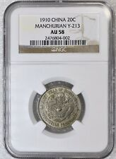 1910 China Manchuria 20 Cents NGC-AU58