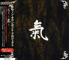 Devin Townsend - Ki (Project) [New CD] Japan - Import