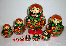 """Beautiful Russian Nesting Doll~10pc~5.25""""~VERY CUTE~HAND PAINTED"""