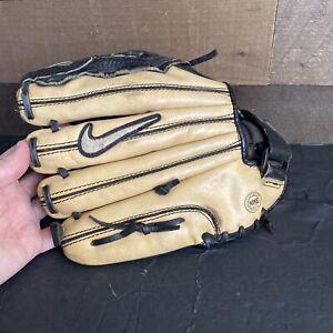 "Nike Diamond Elite Edge 11"" Leather Baseball Glove - Right Hand Thrower"