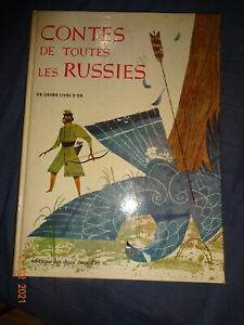 Contes de toutes les Russies- Contes russes par Stevens, illustrations Lindberg
