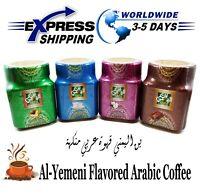 Al Yemeni Flavored Coffee Vanilla Chocolate Milk Hazelnut Arabic Beans Jar 125g